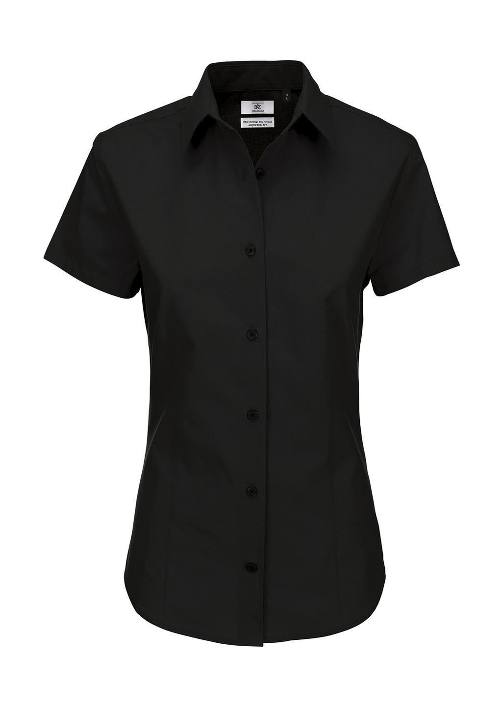 Dámská popelínová košile s krátkým rukávem - zvìtšit obrázek