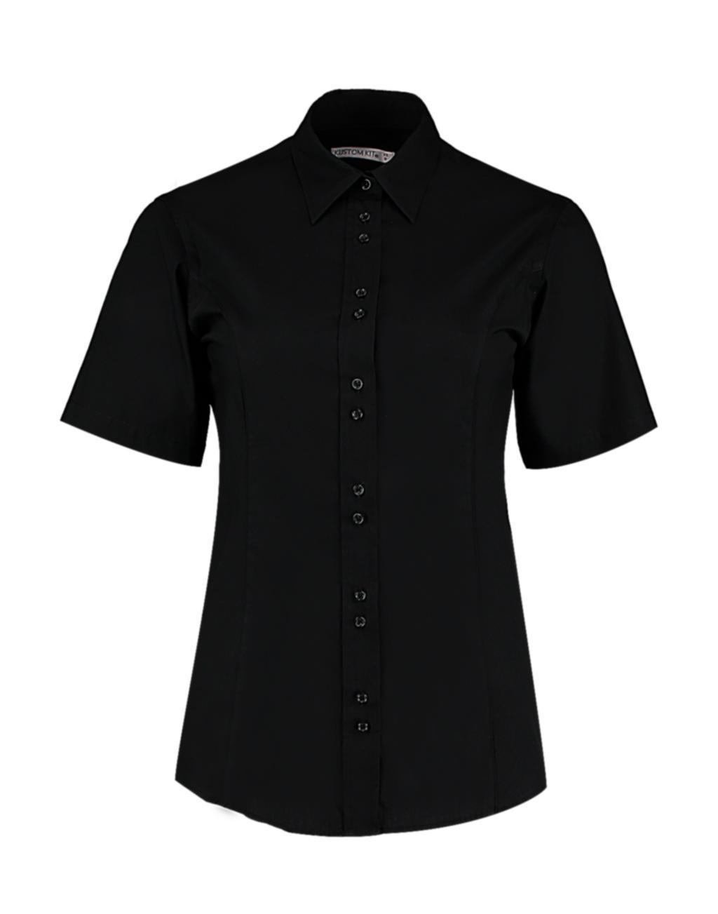 Dámská košile City Tailored fit s kr. ruk. - zvìtšit obrázek