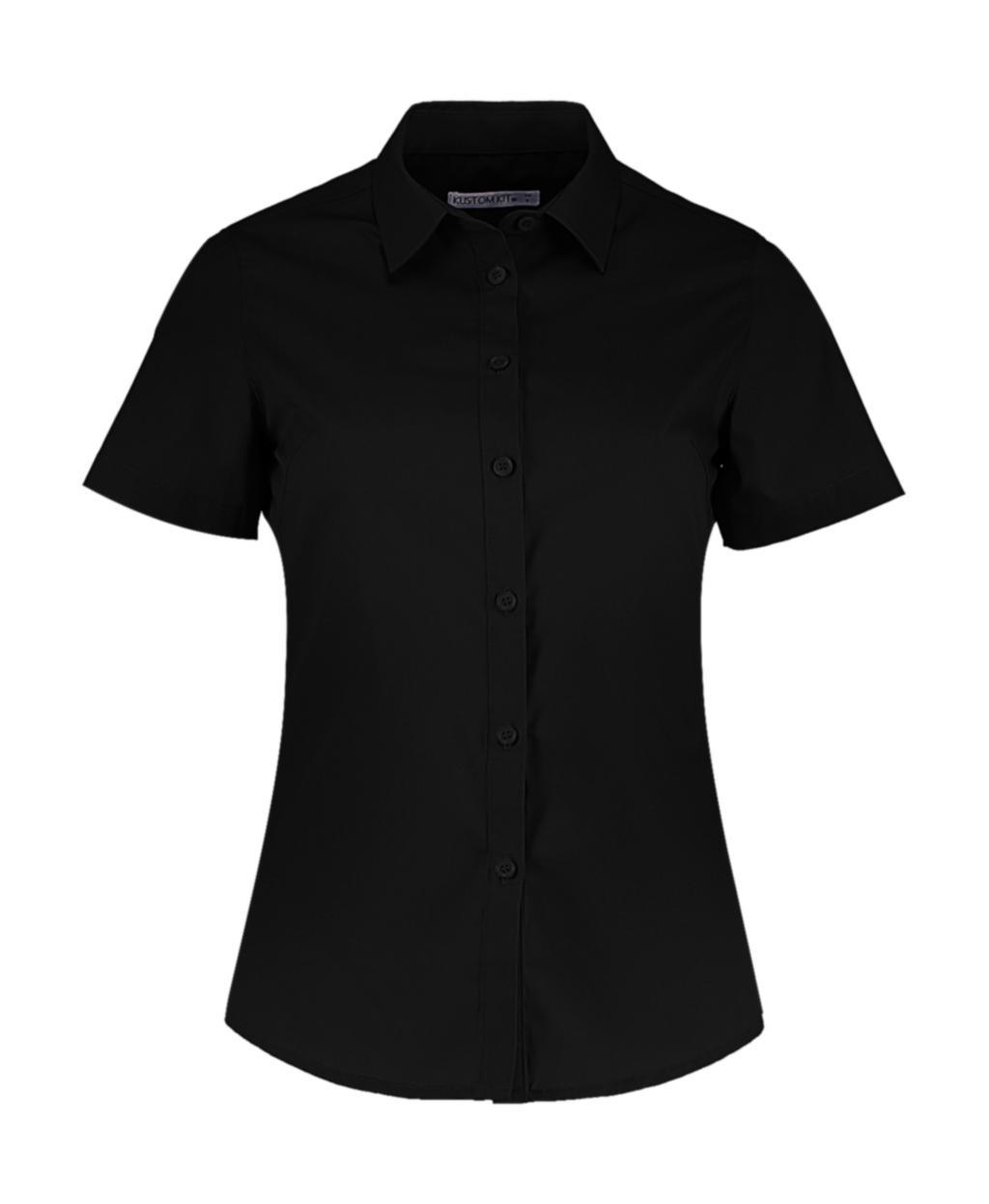 Dámská košile Poplin Tailored fit s kr. ruk. - zvìtšit obrázek