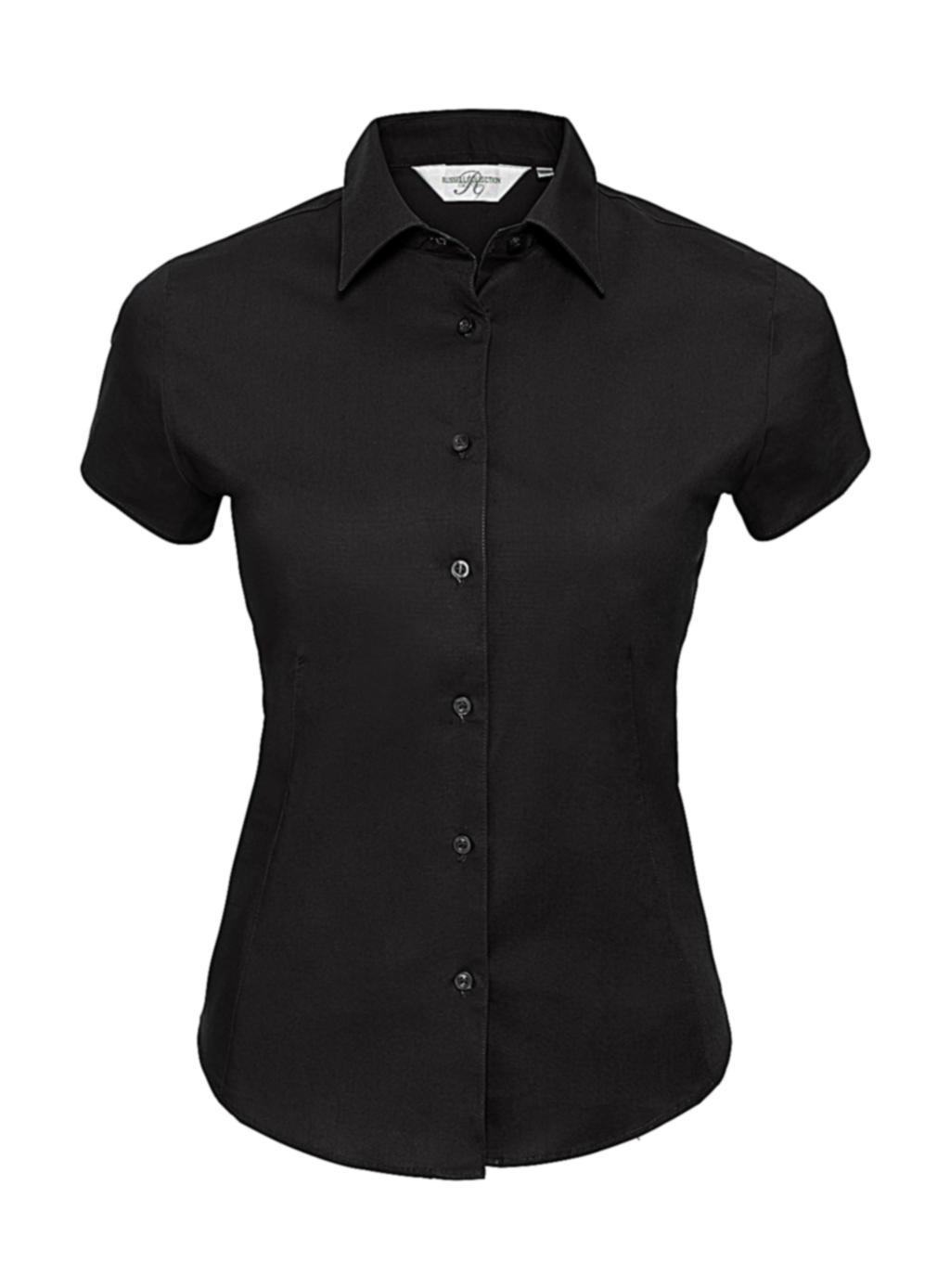 Dámská košile s krátkým rukávem - zvìtšit obrázek